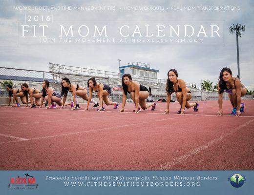 no excuse mom calendard